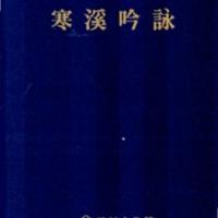 http://text.library.kr/dc0030/dc00300135/dc00300135.pdf
