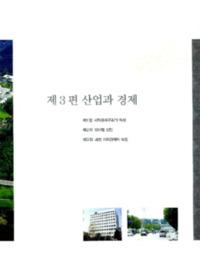 http://archivelab.co.kr/kmemory/GM00025958.pdf
