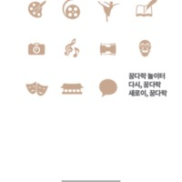 DC20190124.pdf