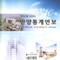 http://text.library.kr/dc0020/dc00202433/dc00202433.pdf