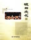 http://text.library.kr/dc2015/dc20150712/dc20150712.pdf