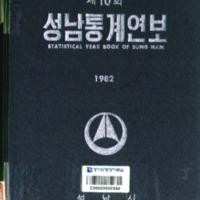 http://text.library.kr/dc0020/dc00202307/dc00202307.pdf