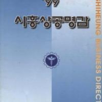 http://text.library.kr/dc0030/dc00320316/dc00320316.pdf