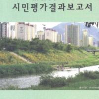 http://text.library.kr/dc0030/dc00310125/dc00310125.pdf