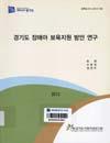 http://text.library.kr/dc0070/dc00700145/dc00700145.pdf