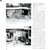 http://archivelab.co.kr/kmemory/GM00020052.pdf