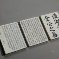 http://archivelab.co.kr/kmemory/GM00063341.jpg