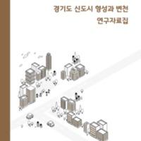 DC20200076.pdf