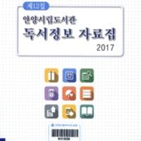 DC20190222.pdf