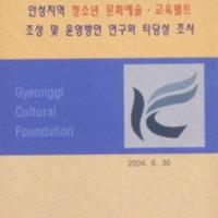 http://text.library.kr/dc0010/dc00100607/dc00100607.pdf