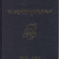 http://text.library.kr/dc0020/dc00203615/dc00203615.pdf