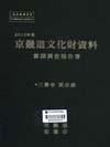 http://text.library.kr/dc0060/dc00600086/dc00600086.pdf