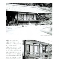http://archivelab.co.kr/kmemory/GM00020053.pdf