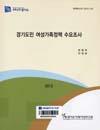http://text.library.kr/dc0070/dc00700142/dc00700142.pdf
