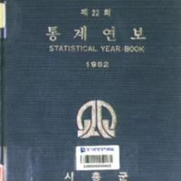 http://text.library.kr/dc0020/dc00202358/dc00202358.pdf