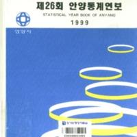 http://text.library.kr/dc0020/dc00202429/dc00202429.pdf