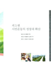 http://archivelab.co.kr/kmemory/GM00025960.pdf