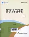 http://text.library.kr/dc0070/dc00700144/dc00700144.pdf