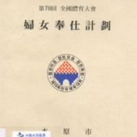 http://text.library.kr/dc0010/dc00100728/dc00100728.pdf