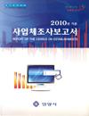 http://text.library.kr/dc0080/dc00800123/dc00800123.pdf