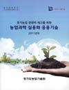 http://text.library.kr/dc0070/dc00700079/dc00700079.pdf