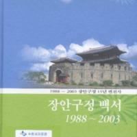 http://text.library.kr/dc0010/dc00100688/dc00100688.pdf