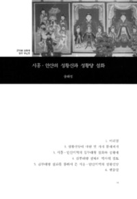 http://archivelab.co.kr/kmemory/GM00025191.pdf