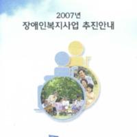 http://text.library.kr/dc0030/dc00310258/dc00310258.pdf
