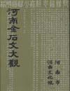 http://text.library.kr/dc2015/dc20150969/dc20150969.pdf