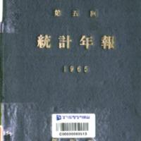 http://text.library.kr/dc0020/dc00202436/dc00202436.pdf