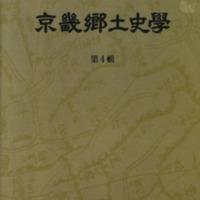 DC00520668.pdf