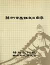 http://text.library.kr/dc2015/dc20150838/dc20150838.pdf