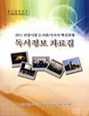 http://text.library.kr/dc2014/dc20140004/dc20140004.pdf