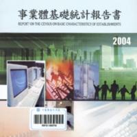 http://text.library.kr/dc0020/dc00200365/dc00200365.pdf