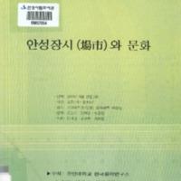 http://text.library.kr/dc0020/dc00200050/dc00200050.pdf