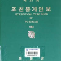 http://text.library.kr/dc0020/dc00202753/dc00202753.pdf