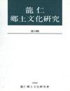 http://text.library.kr/dc2016/dc20160083/dc20160083.pdf