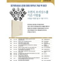 DC20190131.pdf