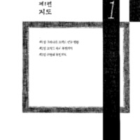 http://archivelab.co.kr/kmemory/GM00020746.pdf