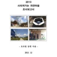 DC20150419.pdf