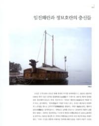 http://archivelab.co.kr/kmemory/GM00025783.pdf