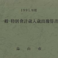 http://text.library.kr/dc0020/dc00203979/dc00203979.pdf