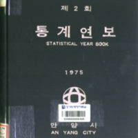 http://text.library.kr/dc0020/dc00202406/dc00202406.pdf