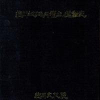 http://text.library.kr/dc0020/dc00201289/dc00201289.pdf