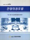 http://text.library.kr/dc2014/dc20140042/dc20140042.pdf