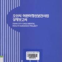 http://text.library.kr/dc0020/dc00203432/dc00203432.pdf