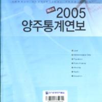 http://text.library.kr/dc0020/dc00202471/dc00202471.pdf