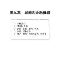 http://archivelab.co.kr/kmemory/GM00024228.pdf
