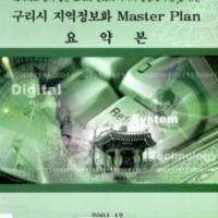 http://text.library.kr/dc0020/dc00200975/dc00200975.pdf