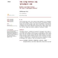DC20200089.pdf